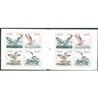 1992 Эстония Птицы фауна буклет **