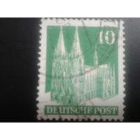 Германия 1948 Бизония L14 10 пф. Кельнский собор