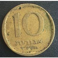 Израиль, 10 агорот 1974