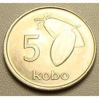 """Нигерия. 5 кобо 1974 год KM#9.1 """"Какао"""""""