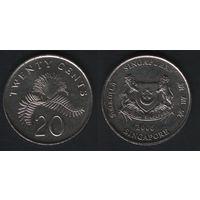 Сингапур km101 20 центов 2006 год (b06)