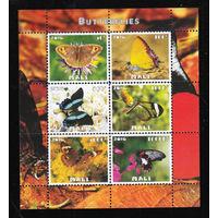 MNH - животные - бабочки - зубчатый - фауна - флора - 2016 Мали