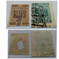 Первые марки Эстонии 1918-1919 годы, гашеные, USED, отличное состояние!!! Оценивайте по фото!!!