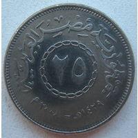 Египет 25 пиастров 2008 г.