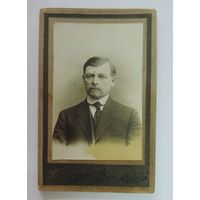 Фото мужчины до 1917г. Вологда. Размер 7.2-11.2см.
