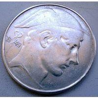 Бельгия. 20 франков 1949 г. - 2