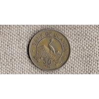 Уганда 50 центов 1966 /фауна/(JJ)