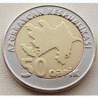 """Азербайджан. 50 гяпиков 2006 год  KM#44  """"Нефтяные Вышки"""""""