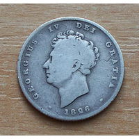 Великобритания, 1 шиллинг, 1826 год, Георг IV (1820-1830), серебро
