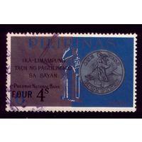 1 марка 1971 год Филиппины