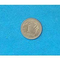 1 грош-2006