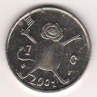 Нидерланды 1 гульден 2001 года. Человек-капуста. Состояние!