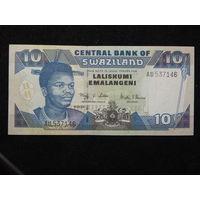 Свазиленд 10 емалангени 2004г.