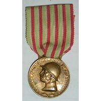 Супер Скидка ! Италия, Медаль 1915