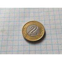 Польша 2 злотых, 2007