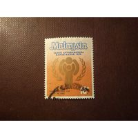 Малайзия 1979 г.Международный год ребенка.