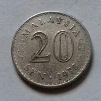 20 сен, Малайзия 1978 г.