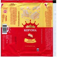 Обёртка от молочного пористого шоколада - Корона