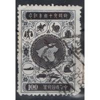 Китай 194
