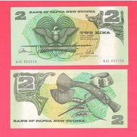Банкнота Папуа Новая Гвинея 2 кина не датирована (1981) UNC ПРЕСС