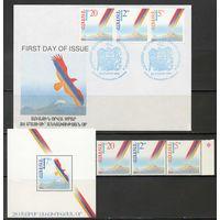 Первые марки Армении 1992 год чистая серия из 1 блока 3-х марок и КПД