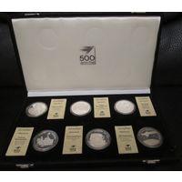 Германия. 500 лет почтовой службе Германии. Медали. Серебро