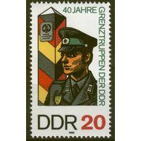 Германия, ГДР 1986 г. Mi#3048** чистая полная серия (MNH)