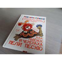 Детские книги для самых маленьких