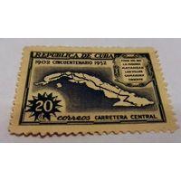 Куба, история, карта, распродажа