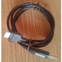 Дата-кабель USB Samsung PCB200BBE оригинальный.