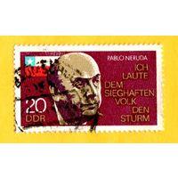 Марка ГДР-1974- Мемориал в честь Пабло Неруды