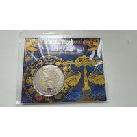 Монета-талисман Весы - зодиак гороскоп звезды