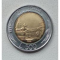 Италия 500 лир, 1989  8-6-14
