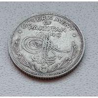 Пакистан 1/4 рупии, 1949 6-11-44