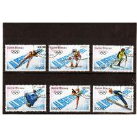 Гвинея-Биссау.Зимние олимпийские игры. Альбертвилль.1992.