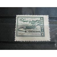 Марки - фауна, крокодил, Аргентина, чистая