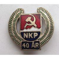 40 лет компартии Норвегии. NKP