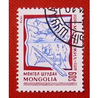 Монголия. ( 1 марка ) 1978 года.