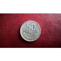 Польша 50 грошей, 1977 -2
