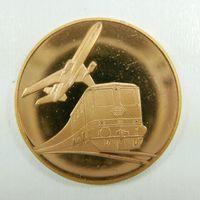 Памятная медаль Австрия 1980 год.