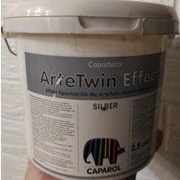 Декоративная шпатлевка Caparol ArteTwin Effect Silber