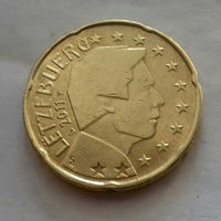 20 евроцентов, Люксембург 2011 г.