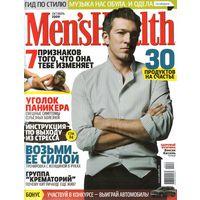 """Журнал """"Men's Health"""" октябрь 2009г."""