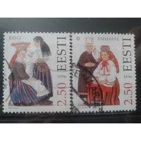 Эстония 1996 Народные костюмы Полная серия