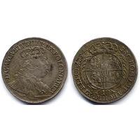 Орт 1754 ЕС, Август III, Лейпциг. Более редкий портрет. Старая коллекционная патина