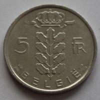 Бельгия, 5 франков 1974 г. 'BELGIE'