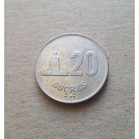 Эквадор 20 сукре 1988 (REPUBLICA DEL ECUADOR 20 Sucres 1988)