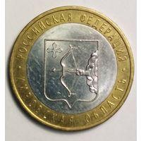 10 рублей 2009 г. Кировская область . СПМД.