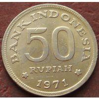 2953: 50 рупий 1971 Индонезия