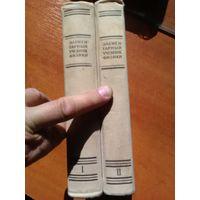 Элементарный учебник физики под редакцией Ландсберга Г. С. в 3 томах. Есть Том 1, том 2.